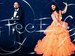 FREE EUROPEAN SONG CONTEST Staffel 2020 Folge 1: FREE EUROPEAN SONG CONTEST