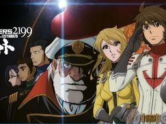 Star Blazers Staffel 2199 Folge 25: Ewiger Krieg
